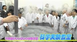 NHK 「あなたが主役 50ボイス」 実験